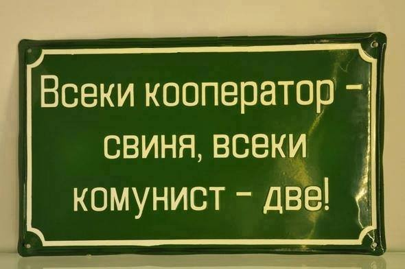 https://novini.bg/statics/uploads/content/2019-16/49822913_10215169190562207_5002041959439663104_n.jpg