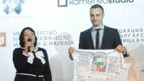 """фондация-""""димитър-бербатов""""-раздаде-годишните-награди-за-успелите-деца-на-българия-1631.jpg"""
