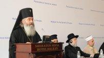 духовници-от-различни-вероизповедания-се-включиха-в-конференцията-2893.jpg