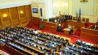 конституираха-парламентарните-групи-в-42-ото-народно-събрание-7061.jpg