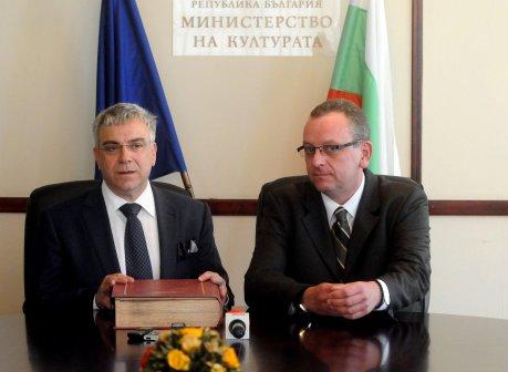 петър-стоянович-официално-пое-културата-от-владимир-пенев-7432.jpg