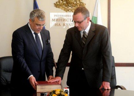 петър-стоянович-официално-пое-културата-от-владимир-пенев-7434.jpg