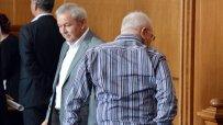 Затвор за бившите депутати Митхат Табаков и Гюнай Сефер