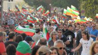 "Над 30 000 протестиращи заляха ""Цариградско шосе"""