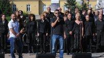 със-заключителен-концерт-приключи-кампанията-quot;споделяме-музика-емоция-култура-quot;-15535.jpg