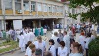 лекари-излязоха-на-протест-пред-александровска-15749.jpg