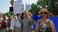 украинци-и-българи-протестират-срещу-путин-16558.jpg