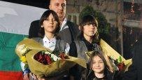 Крисия, Хасан и Ибрахим се завърнаха в България след големия успех