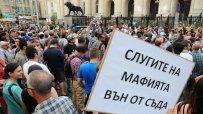 стотици-искат-оставката-на-цацаров-пред-съдебната-палата-23973.jpg