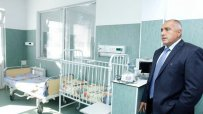 image-for-the-news-result-борисов-и-москов-прерязаха-лентата-на-нова-педиатрична-клиника-26047.jpg