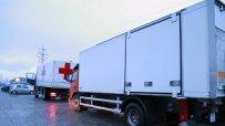 българия-изпрати-хуманитарна-помощ-за-мигрантите-край-куманово-31972.jpg