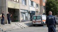 """Жестоко двойно убийство в столичния квартал """"Хаджи Димитър"""" (18+)"""