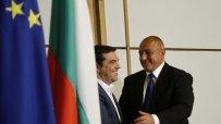 заседание-на-съвета-за-сътрудничество-между-правителствата-на-българия-и-на-гърция-36644.jpg