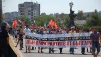 Протест в Харманли срещу бежанския лагер