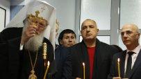 """Борисов откри нова клиника в """"Света Анна"""""""