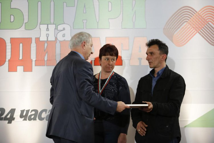 връчиха-голямата-награда-quot;достойните-българи-quot;-43145.jpg