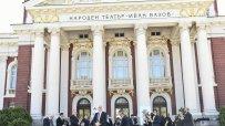 софийският-духов-оркестър-изнесе-концерт-пред-народния-театър-43821.jpg