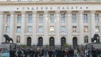 протест-пред-съдебната-палата-поиска-оставката-на-сотир-цацаров-44284.jpg