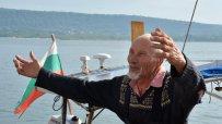 прибра-се-българин-направил-околосветско-пътешествие-с-яхта-44958.jpg