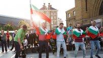 българи-играха-хоро-в-лондон-по-случай-24-май-45531.jpg