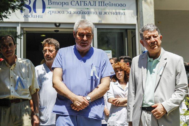 медици-в-цялата-страна-излязоха-на-пореден-протест-срещу-насилието-46813.jpg