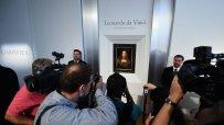 продадоха-картина-на-леонардо-да-винчи-за-рекордните-450-млн-долара-51134.jpg