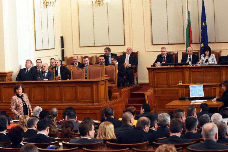 bd4fb736c7d НС отхвърли вота на недоверие срещу кабинета