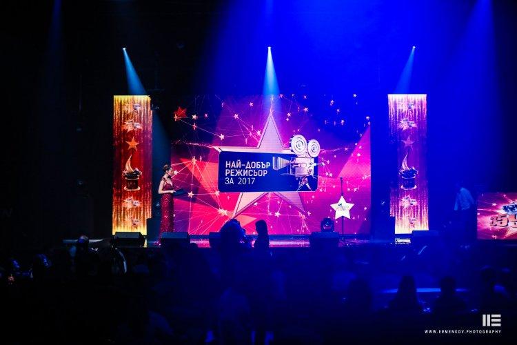 гери-никол-се-разхвърля-на-тазгодишните-хип-хоп-награди-53964.jpg