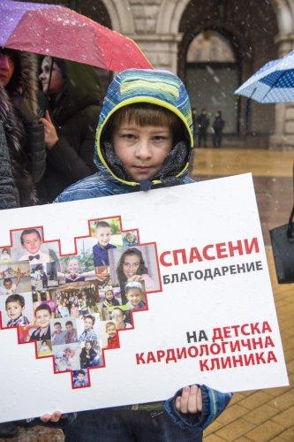 родители-защитават-детската-кардиология-на-протест-пред-мс-54071.jpg