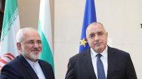 Борисов се срещна с външния министър на Иран