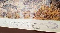 варненци-могат-да-видят-подписа-на-вазов-в-изложба-посветена-на-освобождението-54695.jpg