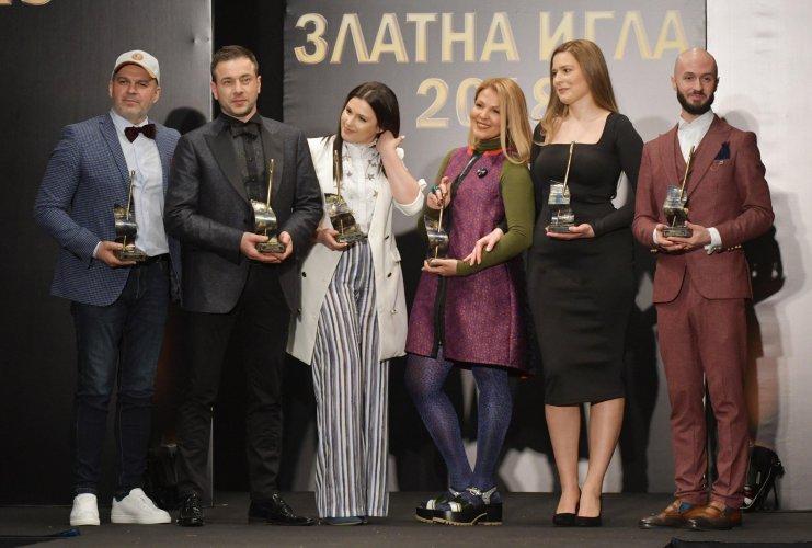 връчване-наградите-quot;златна-игла-2018-quot;-55205.jpg