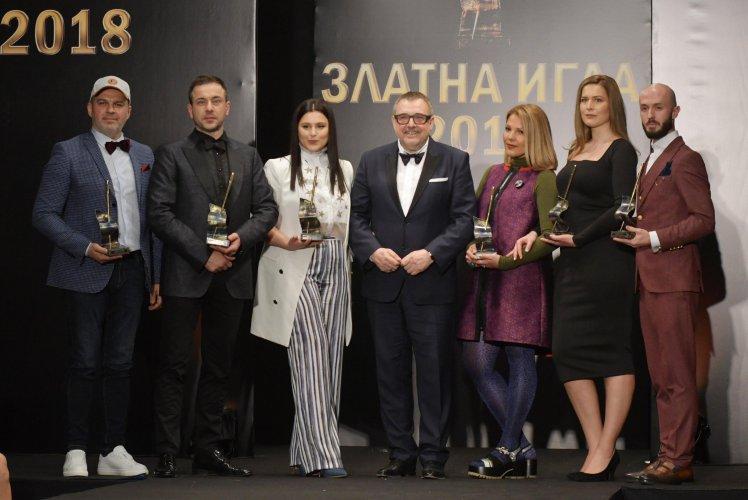 връчване-наградите-quot;златна-игла-2018-quot;-55206.jpg