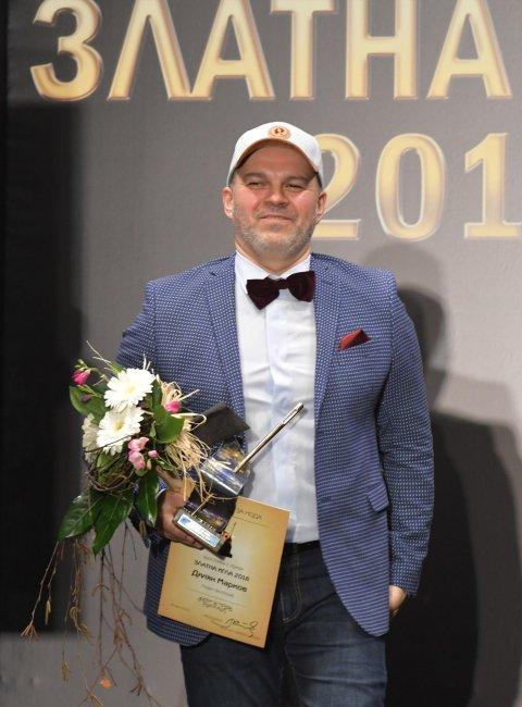 връчване-наградите-quot;златна-игла-2018-quot;-55224.jpg