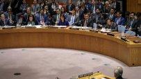 Извънредно заседание на Съвета за сигурност на ООН