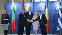 българия-румъния-гърция-и-сърбия-формират-работни-групи-за-ускоряване-на-инфраструктурните-проекти-на-балканите-56839.jpg