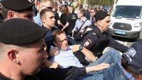 Навални и около 1350 негови поддръжници са арестувани по време на протестите в Русия