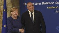 започна-срещата-на-върха-ес-западни-балкани-57769.jpg