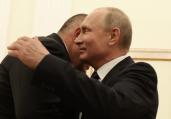 Борисов и Путин се срещнаха