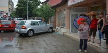 Катастрофа в Харманли