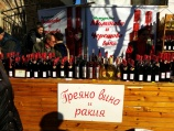 Отбелязват празника на еленския бут в град Елена