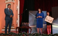 Цвета Караянчева участва в церемонията по връчване на третите годишни награди в туризма