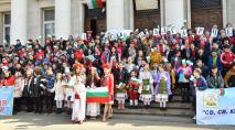 """Деца рецитираха """"Аз съм българче"""" и пяха """"Питат ли ме дей зората"""" в навечерието на 3 март"""