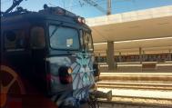 Изцяло изрисуван локомотив тръгна от Централната гара в София