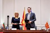 Подписан е Меморандум за разбирателство между МРРБ и Министерството на местното самоуправление на Северна Македония