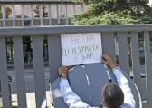 Журналисти излязоха на протест пред БНР заради Силвия Великова