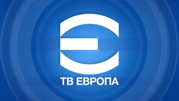 ТВ Европа