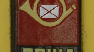 """Пощата """"на колела"""""""