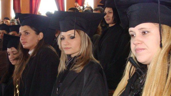 Перник се разделя с университета си заради името му ПУТКА