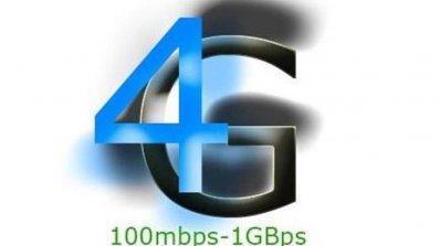 Дадоха лиценз на Mtel за тест на 4G мрежа